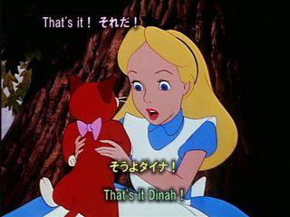 英語学習アニメ ふしぎの国のアリス 01 私の世界があったら