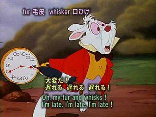 英語学習アニメ ふしぎの国のアリス 02 白ウサギを追って