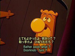 英語学習アニメ ふしぎの国のアリス 03 ドアの取っ手