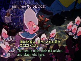 英語学習アニメ ふしぎの国のアリス 07 カキの悲劇