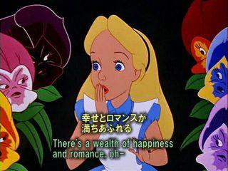 英語学習アニメ ふしぎの国のアリス 10 言葉を話す花