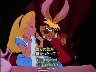英語学習アニメ ふしぎの国のアリス 15 誕生日じゃない日会