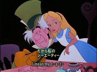 英語学習アニメ ふしぎの国のアリス 17 二日遅れの時計