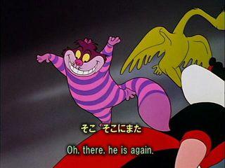 英語学習アニメ ふしぎの国のアリス 23 チャシャ猫の挑発