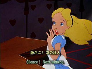 英語学習アニメ ふしぎの国のアリス 26 メチャクチャな結末