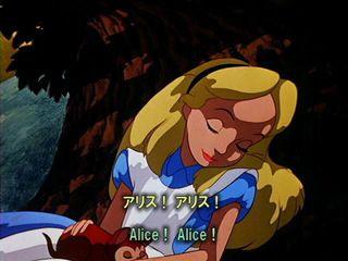 英語学習アニメ ふしぎの国のアリス 28 元の世界へ