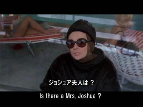 英語学習映画 シャレード 02 ピーター・ジョシュア
