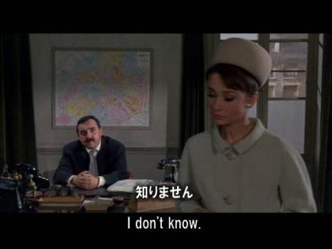 英語学習映画 シャレード 03 警察の取調べ