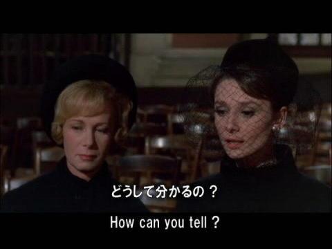英語学習映画 シャレード 06 チャールズの葬儀
