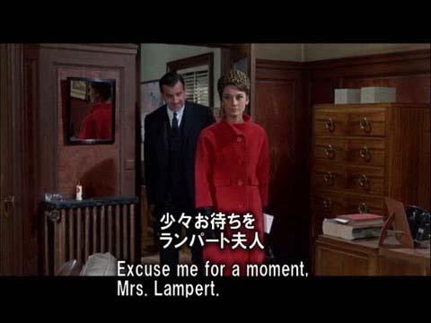 英語学習映画 シャレード 08 事件の背後にCIA