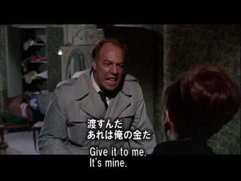 英語学習映画 シャレード 13 鉄の爪の男