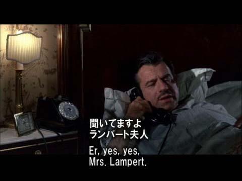 英語学習映画 シャレード 17 CIAに電話報告