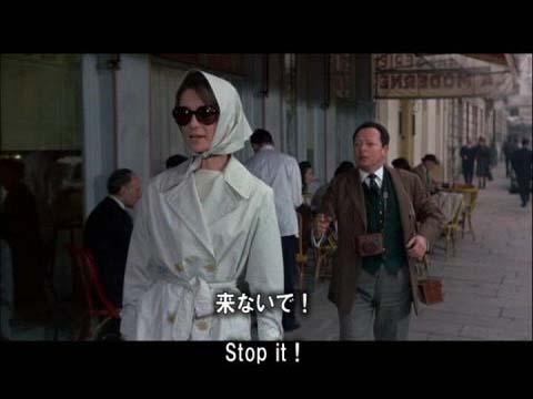 英語学習映画 シャレード 20 謎の男を尾行