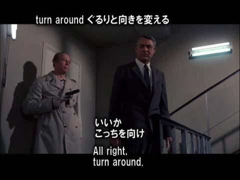 英語学習映画 シャレード 22 ビルの屋上へ