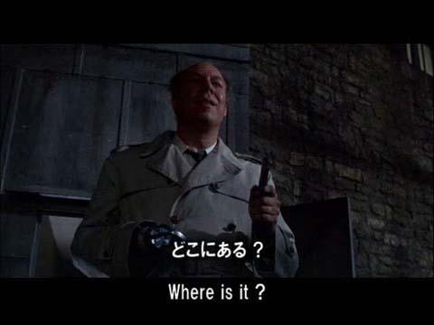 英語学習映画 シャレード 23 ハーマンの要求