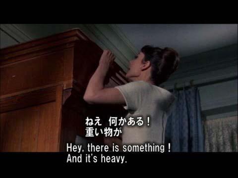 英語学習映画 シャレード 29 宝探し