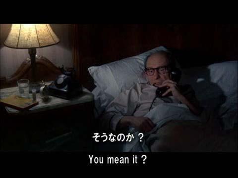 英語学習映画 シャレード 36 テックスへの疑い