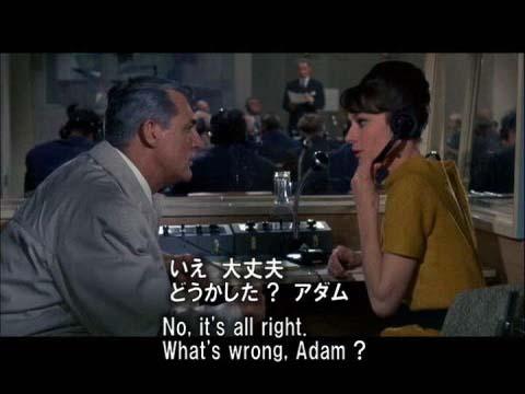 英語学習映画 シャレード 38 通訳中のひらめき