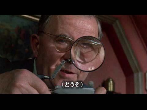 英語学習映画 シャレード 41 3枚の古い切手