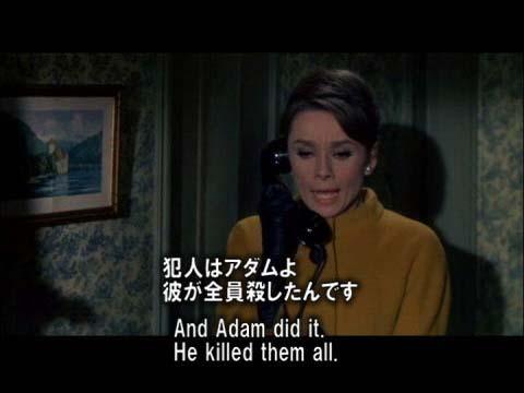 英語学習映画 シャレード 42 テックスの死