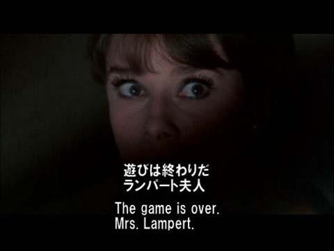 英語学習映画 シャレード 44 CIAの正体