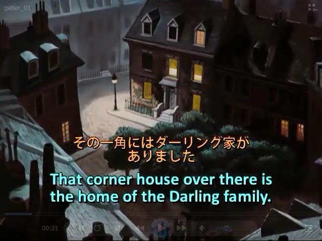 英語学習アニメ ピーターパン 01 ダーリング家の人々