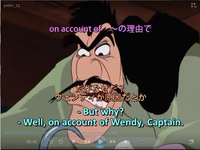 英語学習アニメ ピーターパン 11 フック船長の悪だくみ