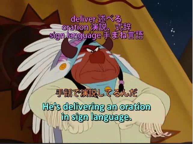 英語学習アニメ ピーターパン 12 インディアンの歴史と教え