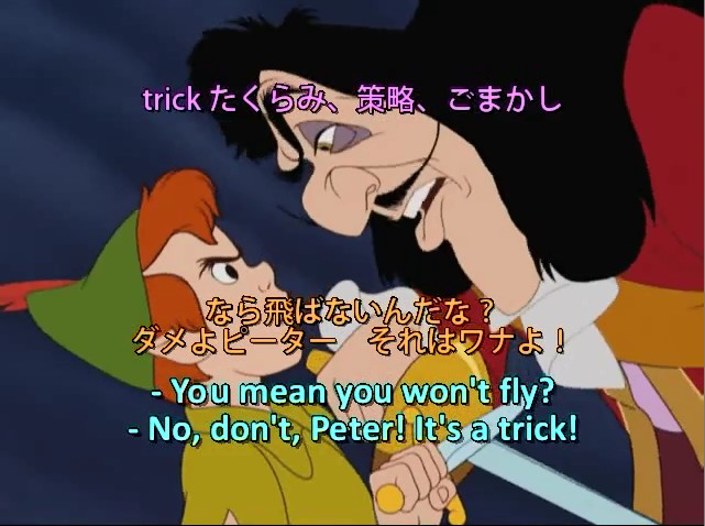 英語学習アニメ ピーターパン 17 私はタラです!