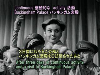 英語学習映画 ローマの休日 01 王女の公式訪問
