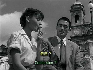 英語学習映画 ローマの休日 17 計画的な再会