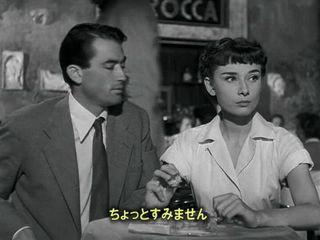 英語学習映画 ローマの休日 18 オープンカフェで