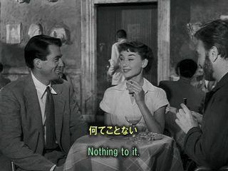 英語学習映画 ローマの休日 22 初めてのタバコ