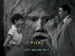 英語学習映画 ローマの休日 24 真実の口