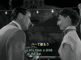 英語学習映画 ローマの休日 26 船上パーティー