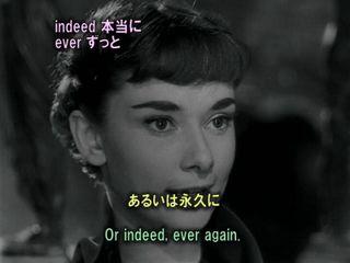 英語学習映画 ローマの休日 29 宮殿に戻った王女
